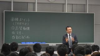人物ガイダンス�B.JPG